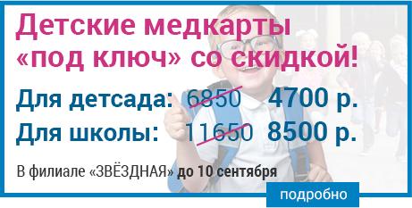 Срочно больничные листы в Калязине